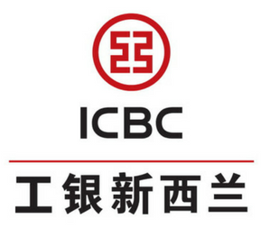 ICBC Approved Mortgage Broker
